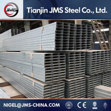 Galvanized C Strut Channel Steel Shaped Steel Manufacture