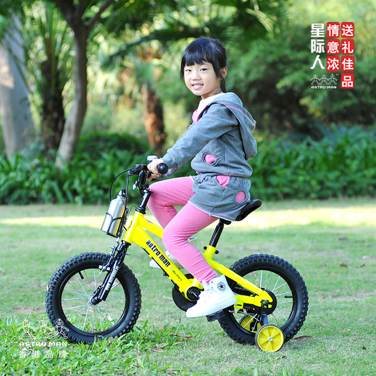 baby bike children bycicle for kids bike, bicicleta
