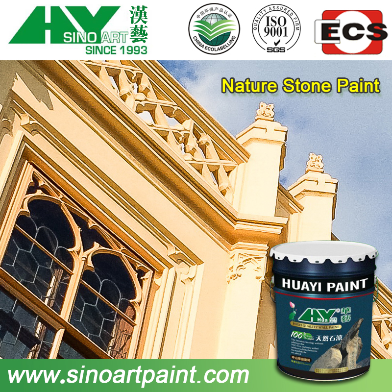 popular silicone roof waterproof stone effect spray paint/coating