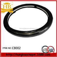 carbon fiber car steering wheel cover for 10years experience