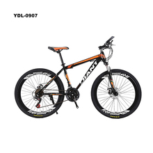 New arrival product 26 inch 21 speed high carbon steel brake disc suspension fork mountain <strong>bike</strong>