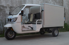 High Quality 200cc cab triciclo with closed container three wheel tricycle Closed Cargo Box Tricycle