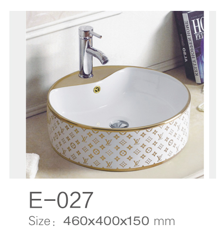 India style of Chinese art basin porcelain golden color wash sink above counter mounting E-027