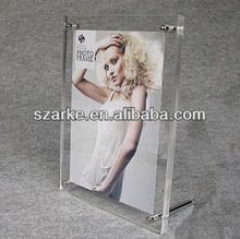 2014 Clear wholesale acrylic picture frames moulding