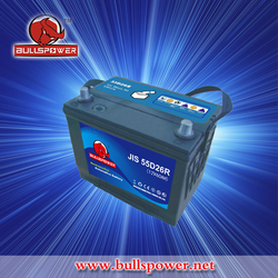 Cheap small car battery 12v 60ah 55D26R JIS MF Car Battery