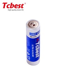 Top Sale 1.5V 140mins AAA LR03 Alkaline Battery zinc-manganese dry cell batteries