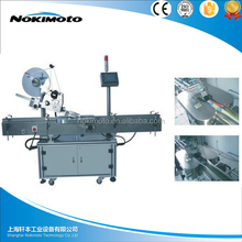 Label Machine for round bootles and cans from China manufacturer
