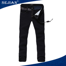 Factory Direct Sale Stylish Baggy Cargo Stretch Jeans Pants