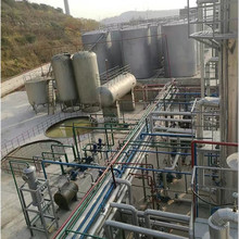 European recycled base oil sn 500 from waste engine oil recycling plant