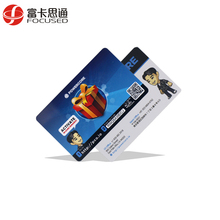 NFC Chip Card HF Printed PVC Card MIFARE Ultralight C