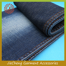 China supplier brand cotton spandex polyester denim fabric jeans fabrics with ready goods