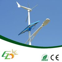 Wind and Solar street lights Hybrid Power System with CE Certificate-600 W and above