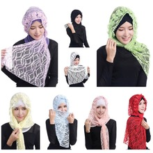 wholesale long scarf fashion women muslim lace plain hijab
