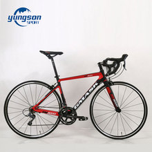 700C Cheap 16 Speed Carbon Fiber Road Bikes With SHIMAN0 Gear Set