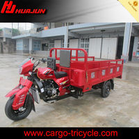 2013 new 200cc 250cc best quality three wheeler motorcycle for sale