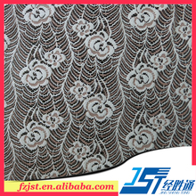 Brown and white indian bridal lace fabric wholesale