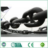 Marine Anchor Chain with CCS ABS BV DNV GL CertificateCable with CCS ABS BV GL LR