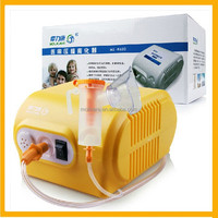 2017 Health Medical Nasal Nebulizer With
