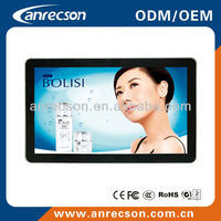 42 inch Advertising LCD Display
