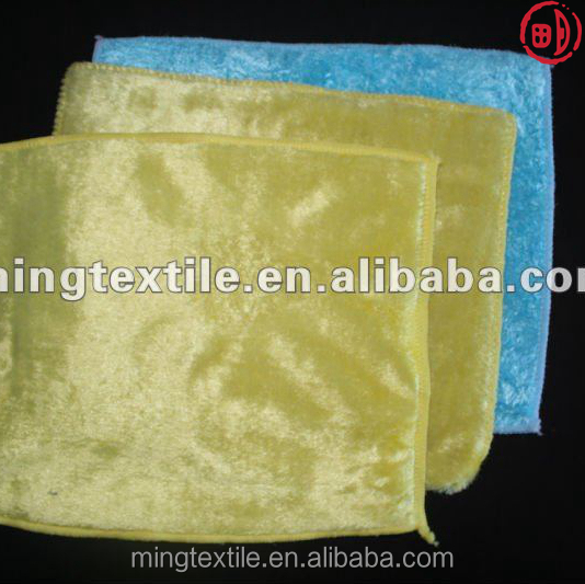 Magic microfibre cleaning cloth