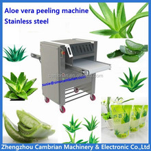 New design aloe vera processing plant with lowest price