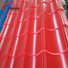 Top Ten Colo Roof Tile / Corrugated Iron Roofing Sheet in Ral Color
