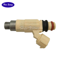 Auto Nozzle/Fuel Injector OEM INP-774