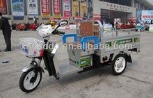 48V500W eletric tricycle three wheels
