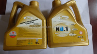 Super Fully Synthetic Gasoline Engine Oil For Various Cars