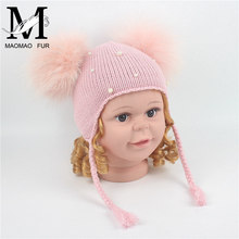 Pink Color Winter Funny Baby Kids Crochet Hat With Large Fur Balls