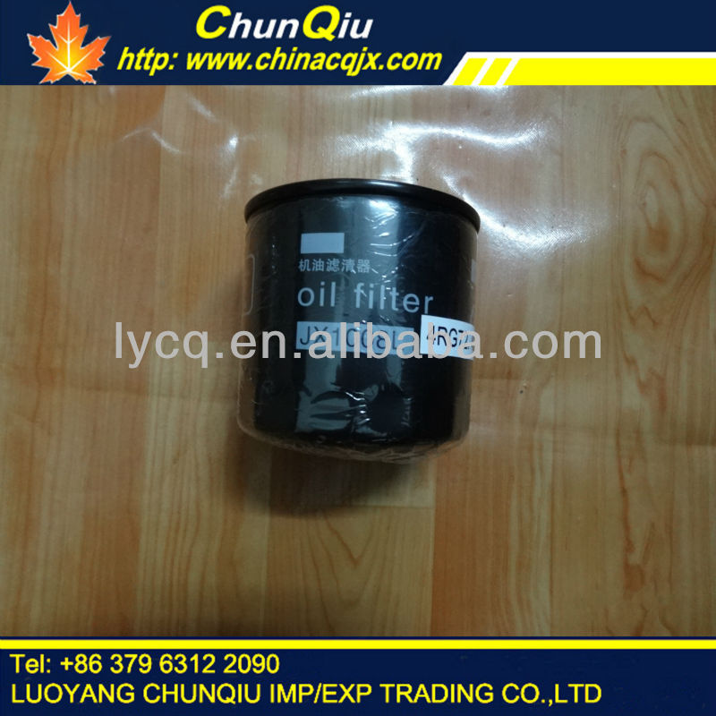 YTO tractor spare part X904 tractor spare part oil filter JX1008L