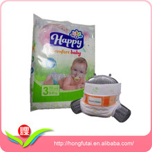 Baby Love strong absorbent sleepy baby diapers to south africa
