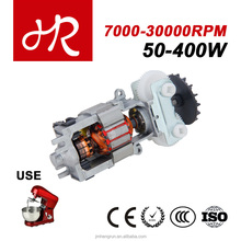 high torque single phase small electric ac egg mixer motor mini 240v