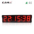 "[Ganxin]2019 Waterproof Manufacturer Supply 6"" Led Race Timer Swim Scoreboard Countdown/ Count up"