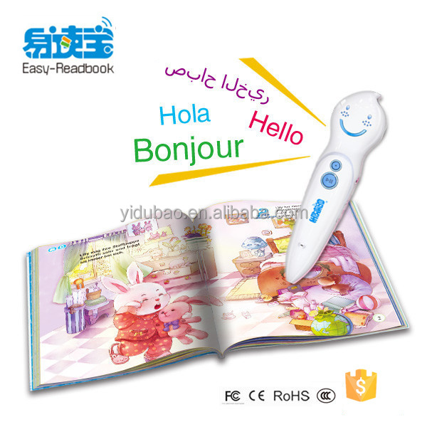 Early learning toy, child quran reading pen with urdu translation,point reading pen