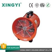 SF-I Best centrifuge extractor tunnel ventilation duct tangential portable electric air blower
