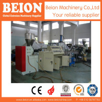 HOT SALE PE PLASTIC FILM GRANULATING LINE ,PP PLASTIC FILM PELLETIZING LINE