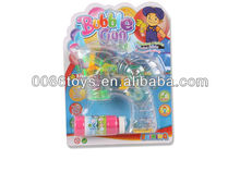 Hotsell toy with light and music flashing bubble gun