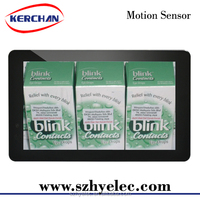 Sensor Activated 10 inch LCD broadcast video monitor