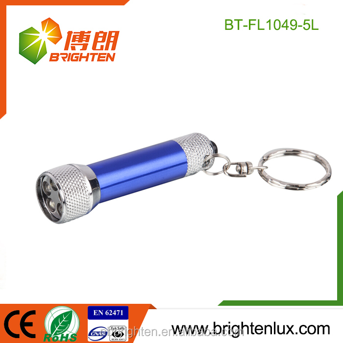 Factory Popular Sale Cute Shaped Gift Matal Custom Engraved Mini Small Aluminum Cheap OEM 5 Led led keyring torch