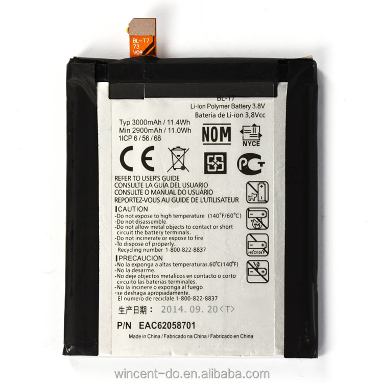 Factory wholesale mobile phone battery cheap for LG BL-T7 G2