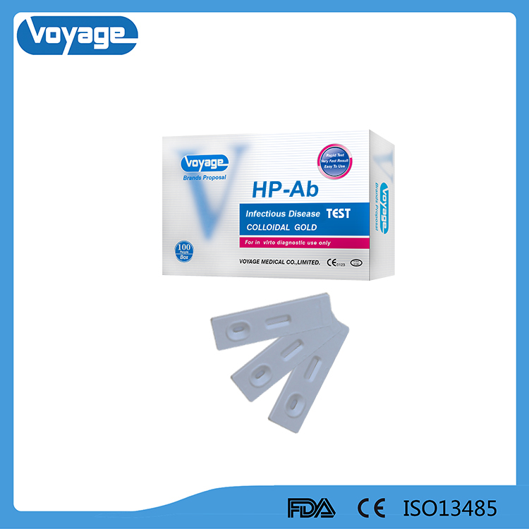 2017 New h-pylori ab test cassette with high quality