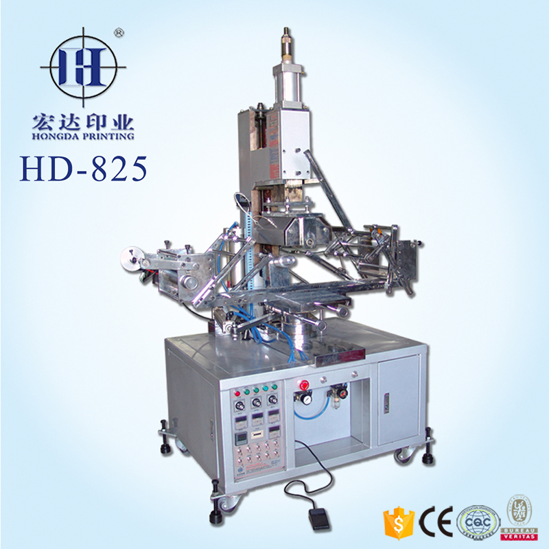 Heat transfer film printing machine for plastic taper cup