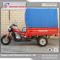 150cc gas three wheel passenger tricycle / motorcycle trike cabin tricycle car