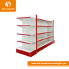 OEM customized convenience store display racks /various styles retail wall gondola shelving/used gondola shelving