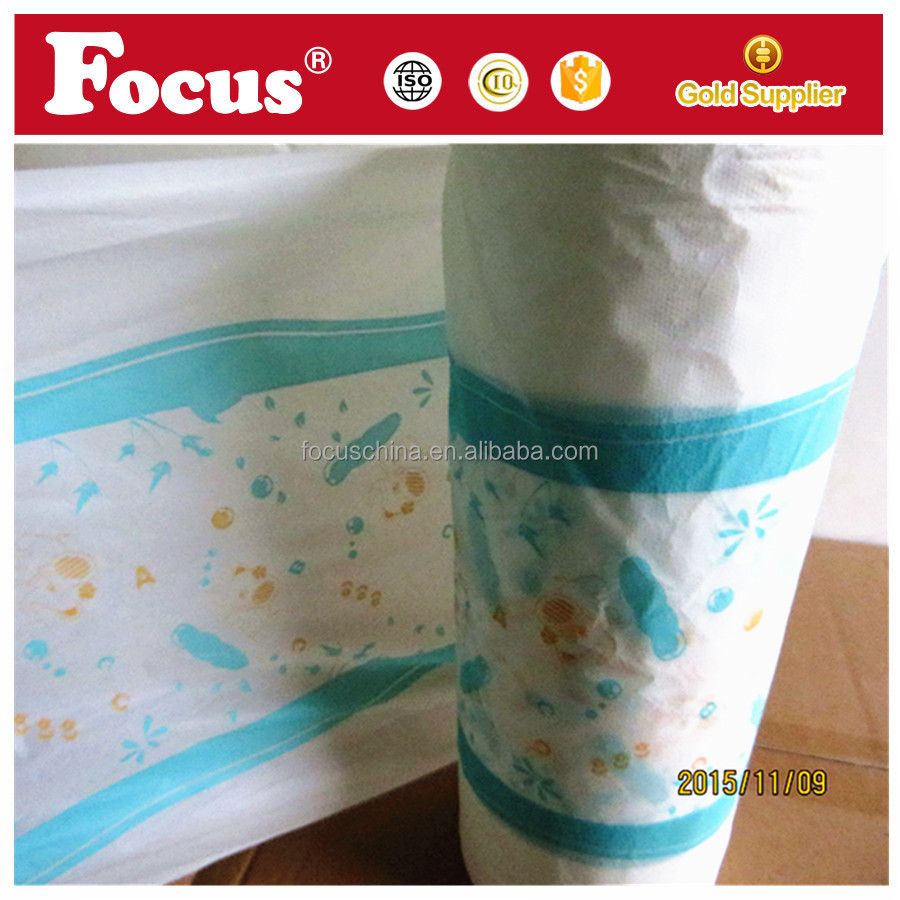 Raw material baby diaper and adult diaper use pe film roll