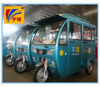 high quality electric tricycle for passenger Yufeng 2016