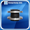 DIN JIS flange type single arch flexible connection expansion joint