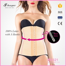 S-SHAPER Classic Latex Body Shaper Girdle,Nude Colour Colombian Waist Cincher