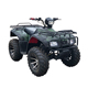Cheap 250cc Hummer ATV Quad 4 Wheel Motorcycle Shaft Drive ATV